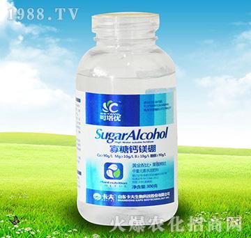 1300g寡糖钙镁硼-可塔优-卡夫