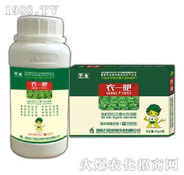 叶菜有机同位元素长效液肥(套装)-农一肥-力诺农业