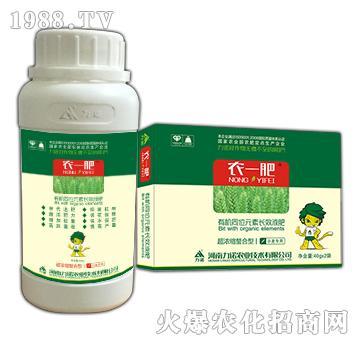 小麦有机同位元素长效液肥(套装)-农一肥-力诺