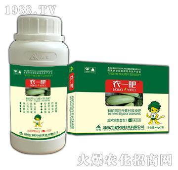 西葫芦有机同位元素长效液肥(套装)-农一肥-力诺农业