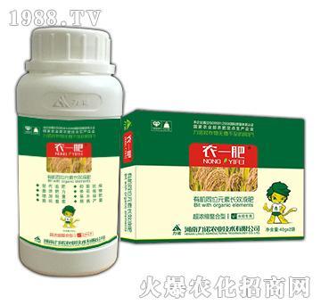 水稻有机同位元素长效液肥(套装)-农一肥-力诺农业