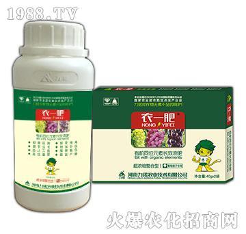 葡萄提子有机同位元素长效液肥(套装)-农一肥-力诺农业