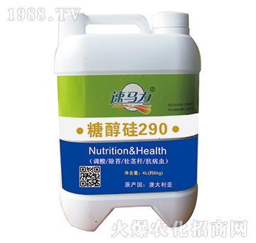 糖醇硅290-速马力-中澳西农