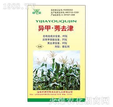 45%异甲莠去津-丰叶-穗丰农药