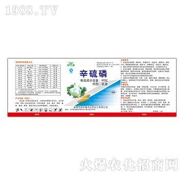 40%辛硫磷-丰叶-穗丰农药