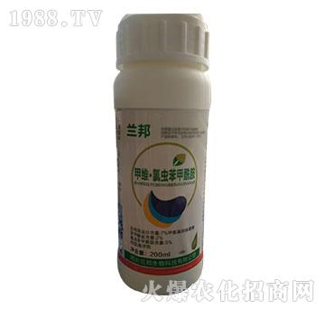 7%甲维氯虫苯甲酰胺200ml-兰邦