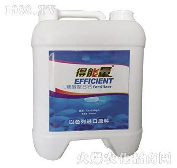 糖醇螯合钙(桶)-得能量-绿邦胜农