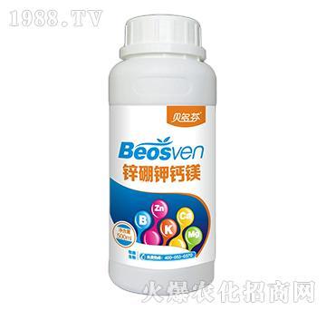 贝多芬・锌硼钾钙镁-牧森生物