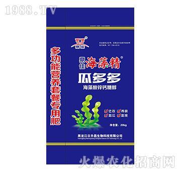 鼎佳海藻精-瓜多多海藻酸锌钙糖醇-日升昌