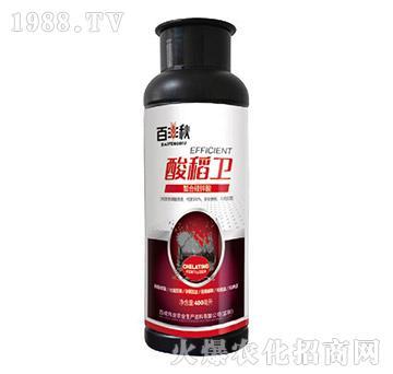 螯合硅锌酸-酸稻卫-百丰秋-百成伟业