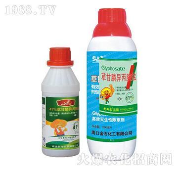 41%草甘膦异丙胺盐-老田农
