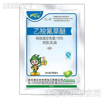 10%乙羧氟草醚乳油-绿佬-立本作物
