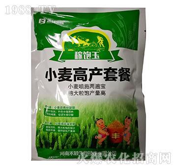 小麦高产套餐-稼饱玉-禾颖国际