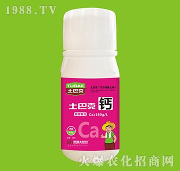 糖醇钙(清液型)-侨基生物