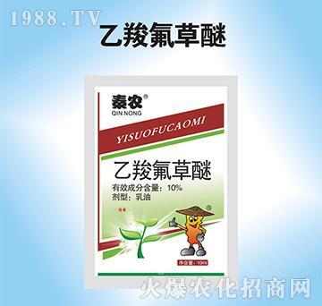 10%乙羧氟草醚-秦农
