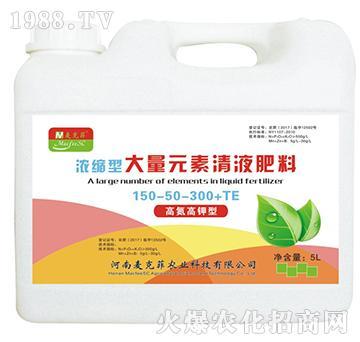 浓缩型大量元素清液肥料150-50-300+TE-麦克菲