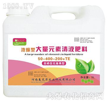 浓缩型大量元素清液肥料50-400-200+TE-麦克菲