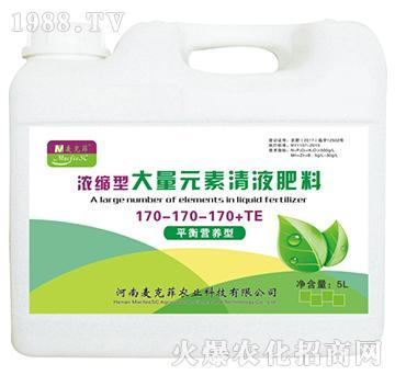浓缩型大量元素清液肥料170-170-170+TE-麦克菲