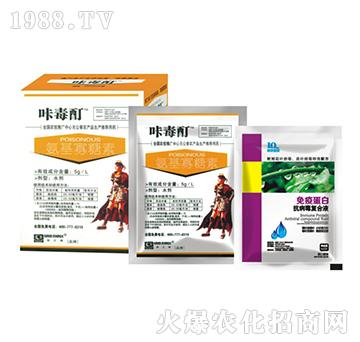 氨基寡糖素-咔毒酊-绿源