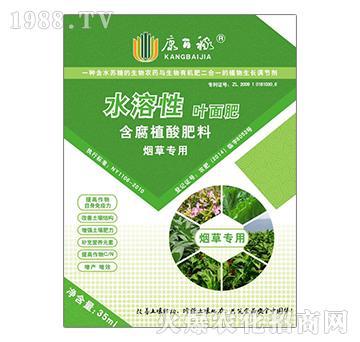 烟草专用水溶性叶面肥-康百稼