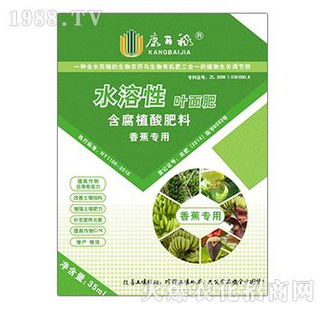 香蕉专用水溶性叶面肥-康百稼