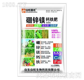 硼锌镁钙铁肥1kg-山旺