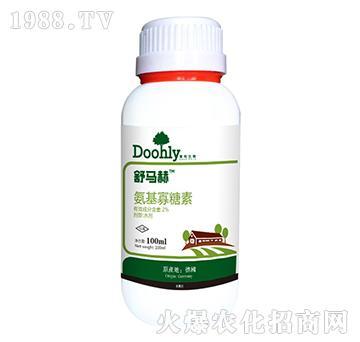 2%氨基寡糖素-舒马赫-东利