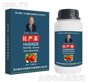 西红柿专用叶面肥-比产高-瑞士爆点