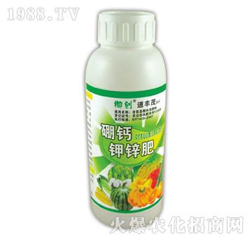 速丰茂硼钙钾锌肥