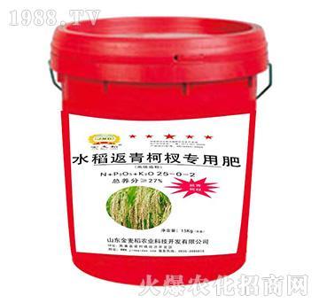 水稻返青柯杈专用肥25-0-2-金麦稻