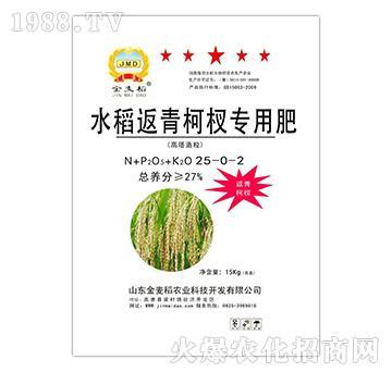 27%水稻返青柯杈专用肥25-0-2-金麦稻