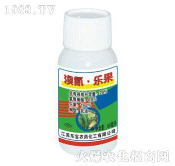 20%溴氰・乐果-东宝