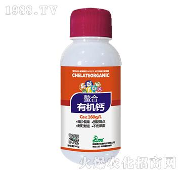 螯合有机钙-德农