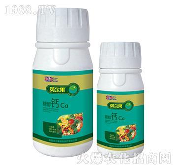 糖醇钙-英尔果