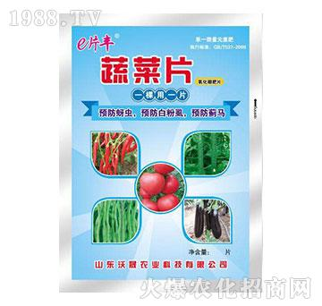蔬菜片-氧化硼肥片-e片丰