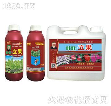 花卉园林作物增产精华液-叶旺・立果-海俐丹