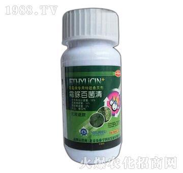 18%霜脲百菌清(霜霉病专用)-金泰亨
