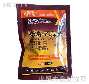 19.8%�f霉乙蒜素-金泰亨