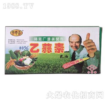 80%乙蒜素-金泰亨