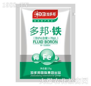 多邦・铁-单一元素肥料-加多邦