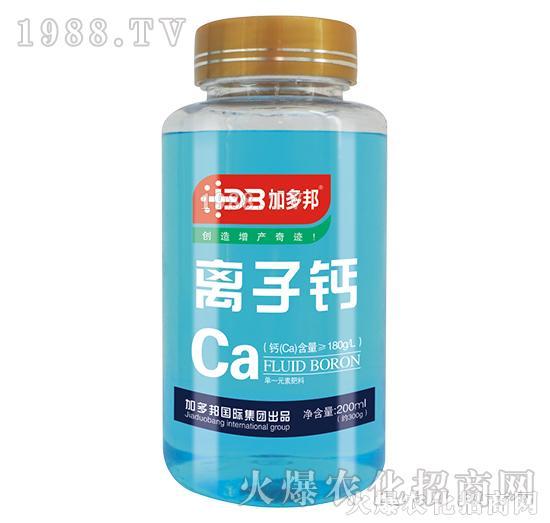 离子钙-加多邦1