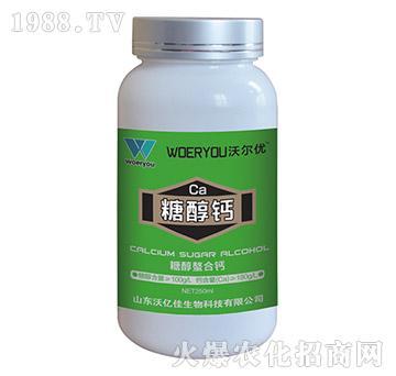 单一元素肥-糖醇钙-沃尔优