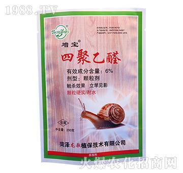 6%四聚乙醛(200克)-增宝-龙歌植保