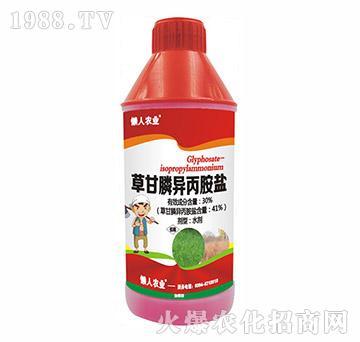 41%草甘膦异丙胺盐(瓶)-懒人农业