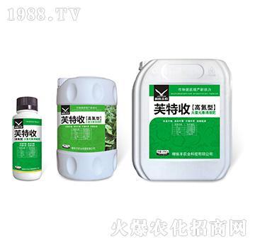 高氮型大量元素清液肥-芙特收-稼依丰农业
