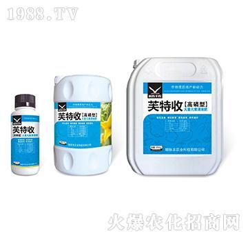 高磷型大量元素清液肥-芙特收-稼依丰农业