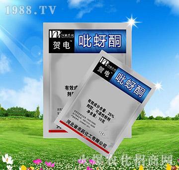 25%吡蚜酮-贺电-河北农药