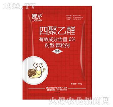 四聚乙醛-螺矛-民尔生物