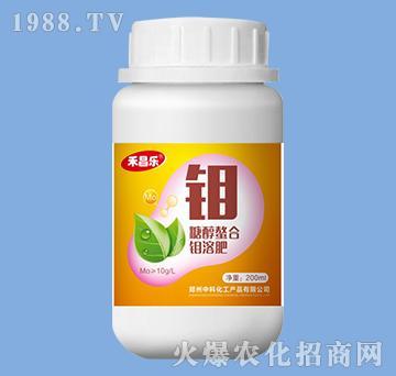 糖醇螯合钼溶肥-中科化工