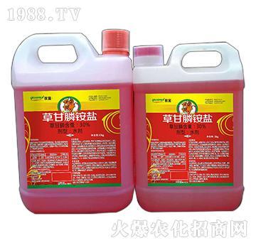 30%草甘膦铵盐-今越生物